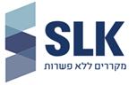 SLK – מקררים תעשייתי | מקררים תעשייתיים